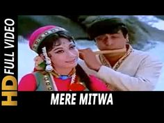 Mere Mitwa Mere Meet Re | Lata Mangeshkar, Mohammed Rafi | Geet Songs | Rajendra Kumar, Mala Sinha - YouTube