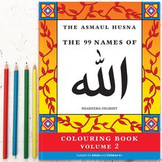 The Asmaul Husna Coloring Book Volume 2 is complete. Grab your copy now! #asmaulhusna #coloringbook #arabic #colouringbook #99namesofallah
