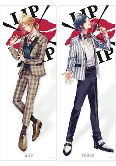 Cute Anime Boy, Anime Love, Anime Guys, Zutto Mae Kara, Honey Works, Persona 5 Joker, How To Draw Hair, Shrek, Awesome Anime
