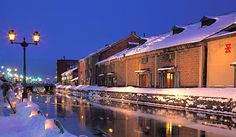OTARU/HOKKAIDO--I was looking for a good picture of Otaru...still remember that trip very fondly!