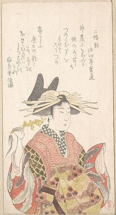 Courtesan with Branch of Seri  Kubo Shunman  (Japanese, 1757–1820)  Period: Edo period (1615–1868) Date: 19th century Culture: Japan Medium: Polychrome woodblock print (surimono); ink and color on paper