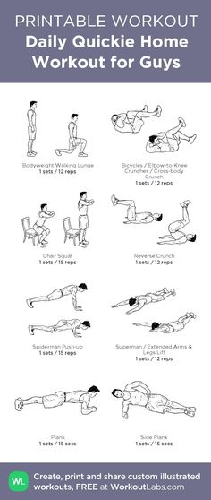 Daily Quickie Home Workout for Guys –my custom workout created at WorkoutLabs.com • Click through to download as printable PDF! #customworkout