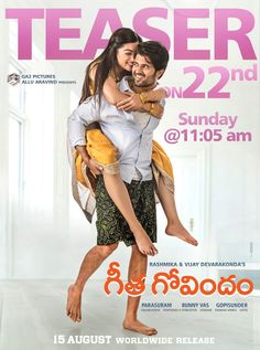 Poster: Geetha Govindham Movie Teaser Will Be Released On July At AM - Social News XYZ The Teaser of will be out on July at Telugu Movies Download, Hd Movies Download, Movie Teaser, Bollywood Couples, Vijay Devarakonda, Indian Tv Actress, Hindi Movies, Best Couple, Hollywood