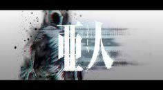 Ajin Anime Wallpaper 2155x1192 Swan Lake Costumes, Swan Lake Wedding, Lake Quotes, Swan Lake Ballet, Ajin Anime, Lake Painting, Lake Photography, Lake Art, Dance Humor