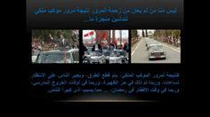 Le coût des deplacements du roi au Maroc  HD تكلفة التنقلات الملكية في ا...