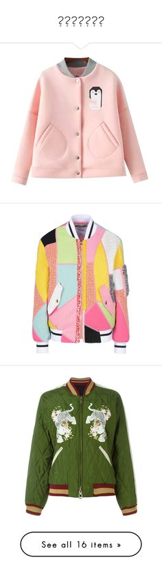 """Авиатор"" by voila-yarsk on Polyvore featuring outerwear, jackets, cartoon jackets, comic book, stand collar jacket, stand up collar jacket, pink jacket, yellow, bomber jacket и bomber style jacket"