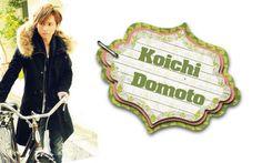 堂本光一 Domoto Koichi (圖片#291626) - 桌布秀