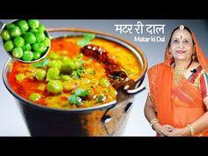 राजस्थान की प्रसिद्ध तडके वाली मटर की दाल - Matar ki Dal recipe in Marwadi - Double tadka Dal Indian Snacks, Indian Food Recipes, Ethnic Recipes, Rajasthani Food, Rajasthani Recipes, Dal Recipe, Daily Meals, Chana Masala, Sprouts