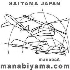 下描きー。  #航空発祥記念館 #埼玉 #aviationmuseum... http://manabiyama.tumblr.com/post/172576557614/下描きー-航空発祥記念館-埼玉-aviationmuseum-saitama by http://apple.co/2dnTlwE