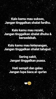 Tweet Quotes, New Quotes, Mood Quotes, Morning Quotes, Life Quotes, Quran Quotes Inspirational, Islamic Love Quotes, Hadith Quotes, Muslim Quotes