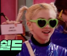 Kpop Girl Groups, Kpop Girls, Boy Groups, Bts Twice, Memes, Cool Jazz, Chaeyoung Twice, Dibujos Cute, Just She