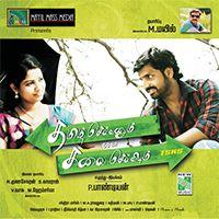 Tamil Selvanum Kalai Selviyum Movie Songs Mp3 Download  Read more at: Tamil Selvanum Kalai Selviyum Movie Songs Mp3 Download http://fellsongs.com/tamil-selvanum-kalai-selviyum-movie-songs-mp3-download/