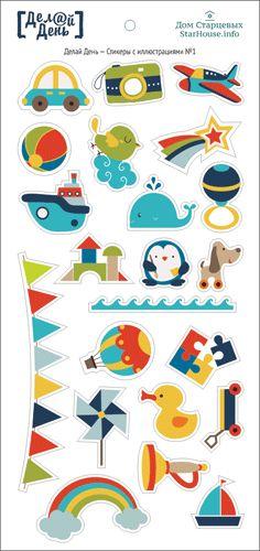 Стикеры с иллюстрациями №01, 10х21 см, Сыночек Делай день от Дом Старцевых