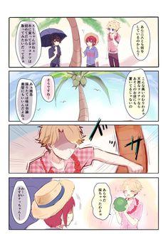 Ensemble Stars, Knight, Fan Art, Manga, Comics, Twitter, Anime Male, Knights, Manga Anime