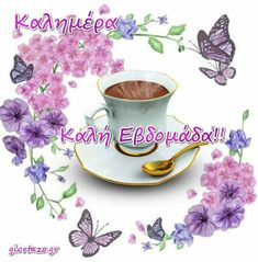 Good Morning, Tea Cups, Anna, Apple, Buen Dia, Apple Fruit, Bonjour, Good Morning Wishes, Cup Of Tea