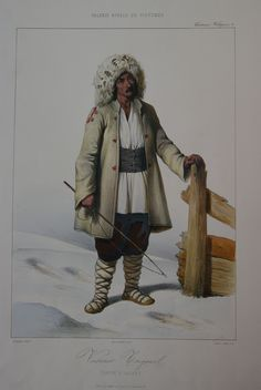 Valet țigan Folk Costume, Costumes, Romania, Nostalgia, Winter Jackets, 18th, Europe, Fictional Characters, Folklore