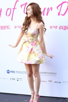 Jessica At Pinking Of Your Dream Campaign Event 2012