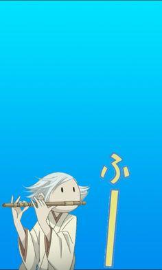 Mizuki intenta tocar la flauta...