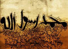 Muhammad Allah's Prophet by *SAOUD-ALJEDI on deviantART