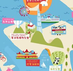 A Big Childrens Map of Hong Kong & the Outlying Islands (Lantau, Cheung Chau, Peng Chau & Lamma). Featuring the traditional attractions for