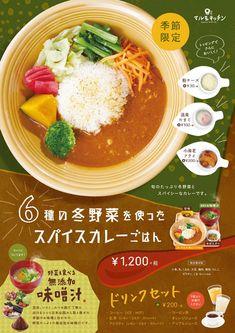 Food Menu Design, Food Poster Design, Menu Book, Advertising Design, Desert Recipes, Food Photo, Food Art, Layout Design, Packaging Design