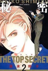 Discovery Channel, Shoujo, Reiki, Detective, Outline, Manga Anime, Top, Crop Shirt, Shirts