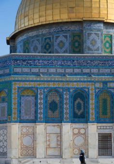 Dome of the Rock, Jerusalem - Lonely Planet Black Ink Art, International Jobs, Dome Of The Rock, Hills And Valleys, Israel Travel, Islamic Wallpaper, My Art Studio, Lonely Planet, Good Job