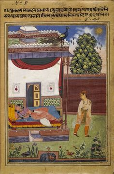 Lalita Ragini from the Manley Ragamala. Man walking away from a woman sleeping on a couch. Amber, 1610