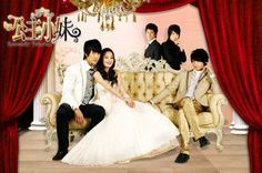 Romantic Princess - DramaWiki--Mandarin 2007 with Wu Chan and Angela Chang...I'm pretty sure that I watched this, but it's entirely forgettable apparently.  Middle class adoptee's aristocratic biological grandfather finally finds her and brings her into his imperfect world.