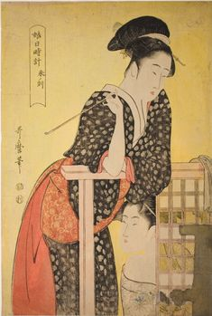 Kitagawa Utamaro (1756-1806), Beauty with Pipe