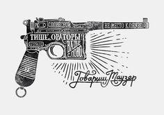 Mauser on Behance