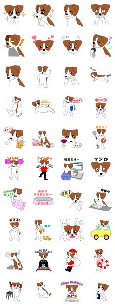 These are stamps of Jack Russell.  I would be happy if you liked and used these.