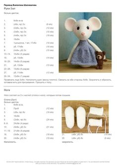 Amigurumi pattern / Crochet pattern PDF Gingerbread man and girl couple / Step-by-step instructions for creating a sweet cute toys Holiday Crochet Patterns, Crochet Patterns Amigurumi, Amigurumi Doll, Crochet Dolls, Crochet Mouse, Crochet Bear, Crochet For Kids, Crochet Animals, Crochet Leg Warmers
