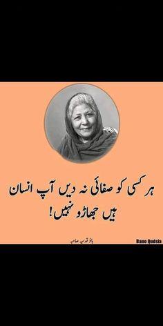 Best Urdu Poetry Images, Love Poetry Urdu, Love Birthday Quotes, Love Romantic Poetry, Iqbal Poetry, Best Quotes Ever, Love Picture Quotes, Urdu Shayri, Driftwood Crafts