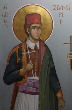 Byzantine Art, Orthodox Christianity, Orthodox Icons, Religious Art, Style Icons, Saints, Children, Icons, Young Children