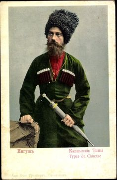 Portrait of a Caucasus man during the Imperial Russian era