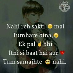 😭😭🙎plz smjo n Lovers Quotes, Bae Quotes, Attitude Quotes, Qoutes, Girly Quotes, Quran Quotes, Love Picture Quotes, Love Quotes In Hindi, True Love Quotes