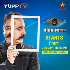 Watch Star Vijay Live online anytime anywhere through YuppTV. Access your favourite TV shows and programs on Tamil channel Star Vijay on your Smart TV, Mobile, etc. Live Tv Free, Captain Jack Sparrow, Tv Channels, Smart Tv, Watches Online, Favorite Tv Shows, Boss, Drama, Entertaining