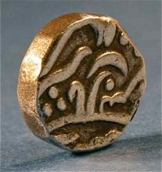 Ancient Old Middle Eastern Silver Legal Tender Coin Currency