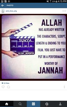 #Beautiful #Allah #Movie #Film #Script #Islam #God #Faith #Quotes #Character #Performance #Jannah #Heaven