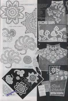 Irish lace, crochet, crochet patterns, clothing and decorations for the house, crocheted. Irish Crochet Charts, Irish Crochet Patterns, Crochet Symbols, Crotchet Patterns, Freeform Crochet, Crochet Motif, Crochet Doilies, Crochet Flowers, Crochet Lace