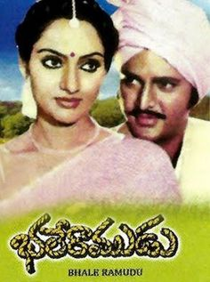Bhale Ramudu Telugu Movie Online - Mohan Babu, Madhavi, Murali Mohan and K.R.Vijaya. Directed by K.S.R. Doss. Music by Ilayaraja. 1984 [U]