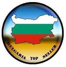 bulgaria.top.seller on eBay