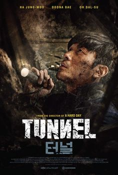 """Kim Seong-hun's South Korean action thriller """"Tunnel"""" starring Ha Jung-woo, Doona Bae, and Oh Dal-su is currently playing in a limited theatrical run across the country. Theaters can be found here: http://www.wellgousa.com/theatrical/tunnel #Tunnel #moviereview #HaJungwoo #DoonaBae #OhDalsu #KimSeonghun #action #thriller #disaster #survival #SouthKorea #Movies #WellGoUSA"""