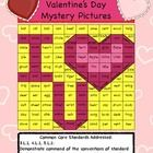 This is a set of four Valentine's Day themed mystery pictures.  Students are given an entertaining way to practice seven of the eight parts of speech. $2.00