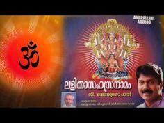 Lalitha Sahasranamam | G Venugopal - YouTube