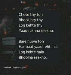 Bs wahi nahi aata 😑bhoolna Log be bade ajib h jiny he nhi dete Shyari Quotes, Real Life Quotes, Hurt Quotes, Reality Quotes, Poetry Quotes, Urdu Poetry, Famous Quotes, Relationship Quotes, Mixed Feelings Quotes