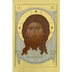 Image of Christ Not-Made-By-Hands, tempera. Catalog of St Elisabeth convent…