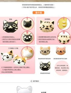 Limited time Japanese authentic cat rice balls mold cute kittens sushi rice balls production tools baby favorite - Taobao