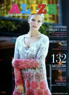 для женщин | Записи в рубрике для женщин | Дневник Юлия_Ж : LiveInternet - Российский Сервис Онлайн-Дневников